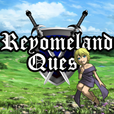 Activities of Reyomeland Quest