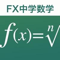 Codes for FX中学数学問題の解決機 Hack