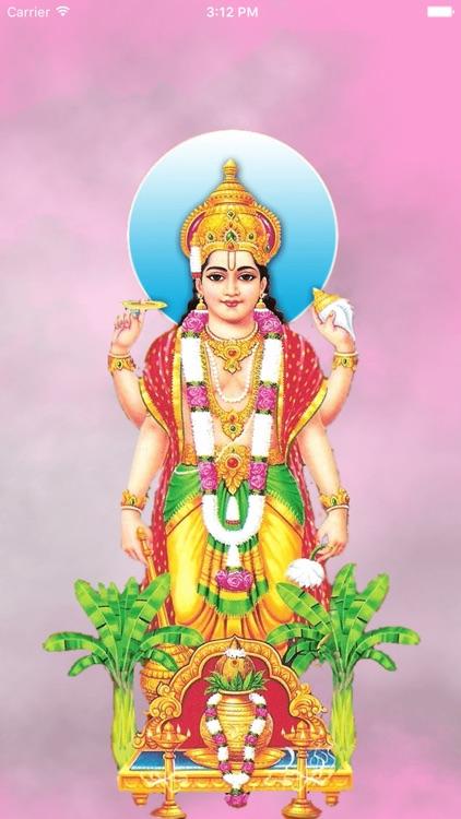 Lord Satyanarayan Virtual Temple: Worship Satyanarayan