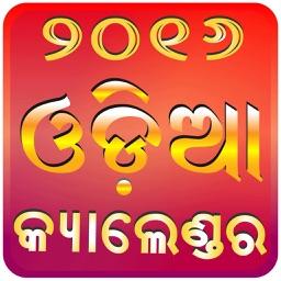 Odia (Oriya) Calendar 2016