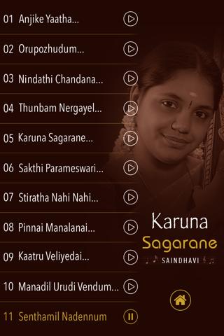 Classical Vocal-KarunaSagarane - náhled