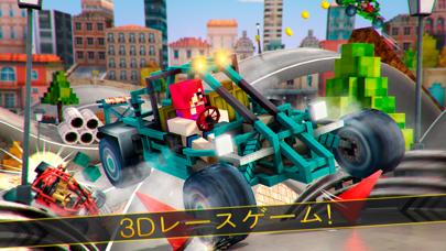 マインクラフト ベスト カー レース 競争 | 無料 車 ゲーム 子供 3Dのおすすめ画像1