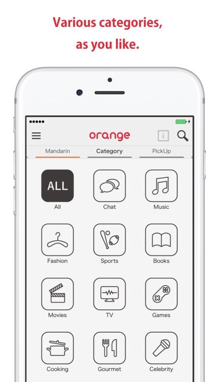 orange - Conversation screenshot-3