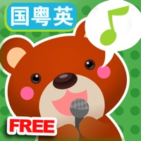 Codes for Musical Bear -Kids Songs Player (FREE) Hack