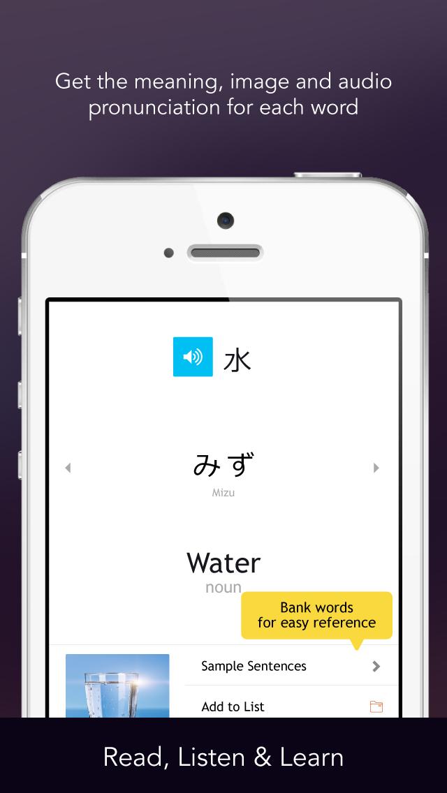 Learn Japanese - Free WordPower screenshot two