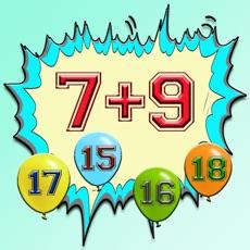 Activities of Balloon World Cool Mathmatics Addition Fun Quiz for Kids