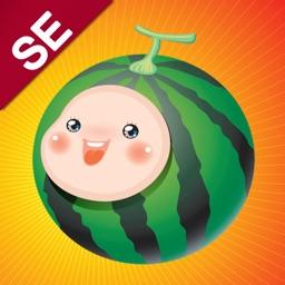 Fruit Link 3 SE