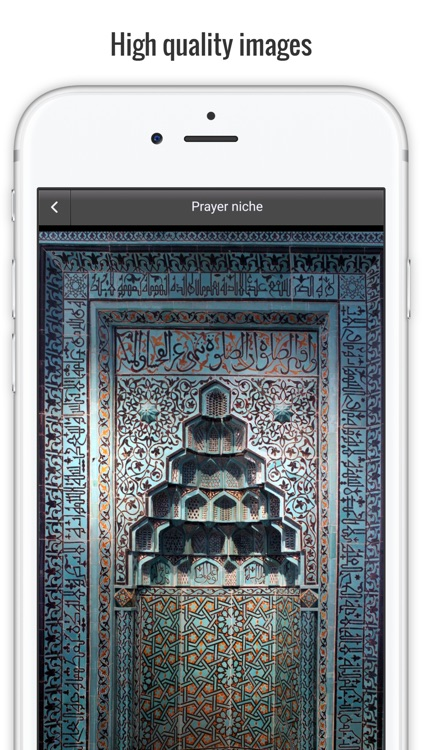 Pergamon Museum Full Edition - Staatliche Museen zu Berlin screenshot-2