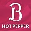 サロン検索 ホットペッパー ビューティー for iPad