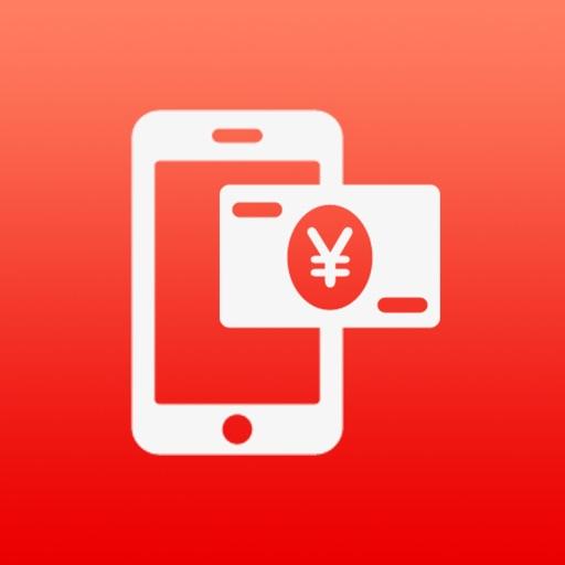 贷款神器-小额手机贷款身份证贷款指南,应急用钱现金极速信用贷款攻略!