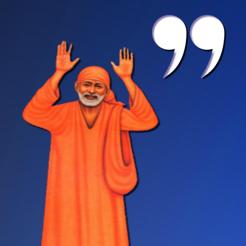 Quotes of Sai Baba