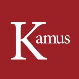 Kamus - Dictionary of Bahasa Malaysia ~ English