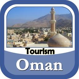 Oman Tourism Travel Guide