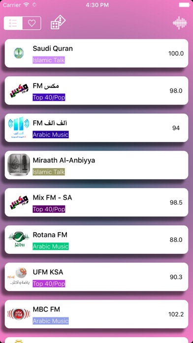 راديو - Saudi Arabia Radioلقطة شاشة2