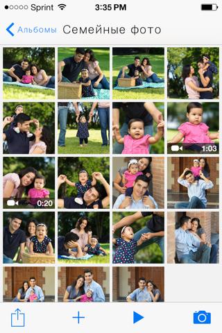 Calculator+ - Hide photos & videos, protect albums in private folder vault screenshot 4