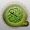 Quran Touch HD with Tafseer and Audio (القران الكريم)