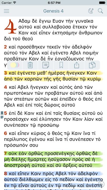 Septuaginta + New Testament (Greek Bible Translation