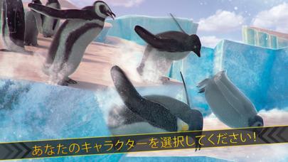 ペンギン ビレッジ レース ゲーム 無料 動物 対戦のおすすめ画像4