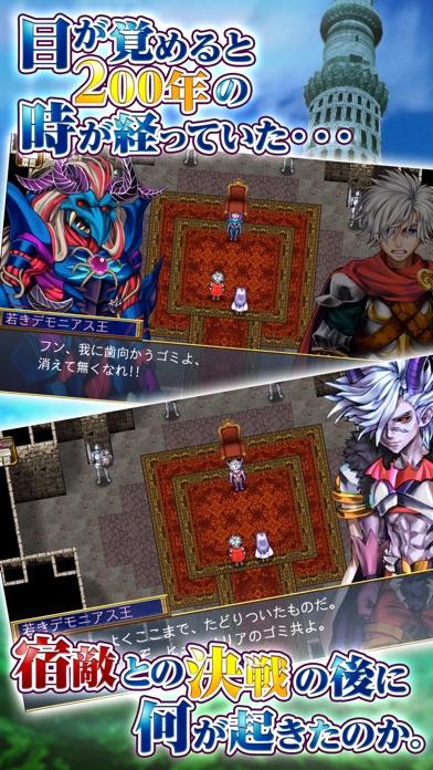 [Premium]RPG フェアリーエレメンツ screenshot1