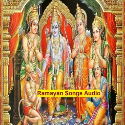 Ramayan Songs and Slokas Audio