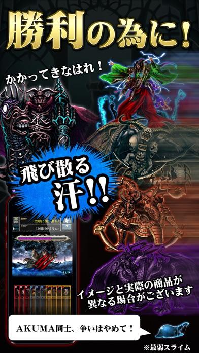 AKUMA大戦 -悪魔を合体召喚して魔王を育成する放置ゲーム-スクリーンショット3