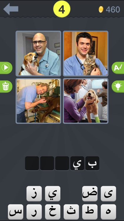 أربع صور كلمة واحدة screenshot-3