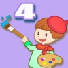 塗り絵4 - ケーキがカラフルにする幼児や幼稚園での子どもたちのために設計さ