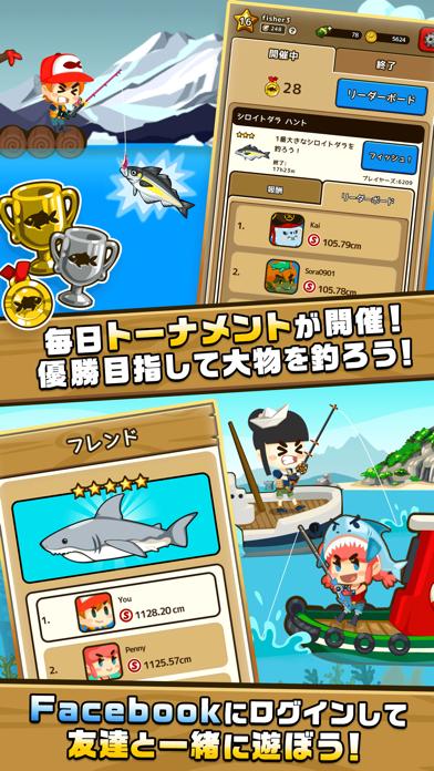 フィッシングブレイク ~世界で釣って遊んで簡単釣りゲーム~のおすすめ画像5