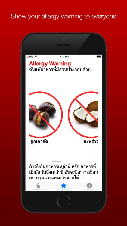 Allergy Translation Card - Available for multiple allergies and languages screenshot-4