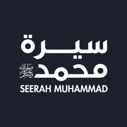 Seerah Muhammad