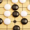 圍棋入門教學