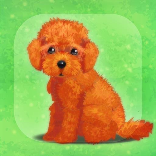 癒しの子犬育成ゲーム?トイプードル編?(無料)