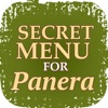 Secret Menu For Panera Bread App - iPhoneアプリ