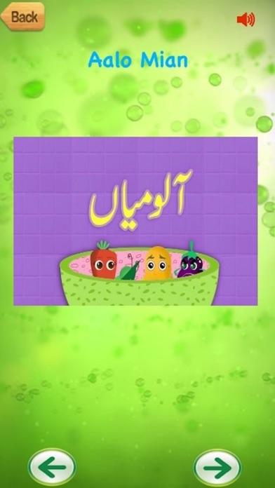 Little Junior Baby Urdu Nursery Rhymes screenshot three