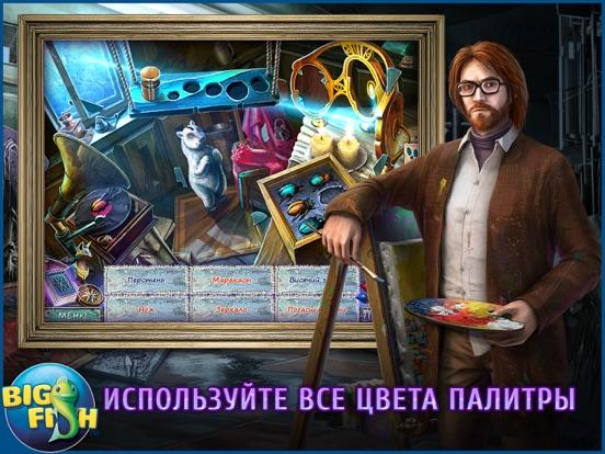 Подсознательные миры. Шедевр. HD - Детективная игра с поиском скрытых предметов (Full) для iPad