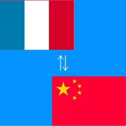 Chinese to French Translator - Chinese to French Translation and Dictionary