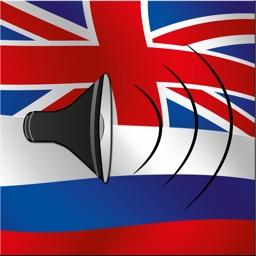 English / Russian Talking Phrasebook Translator Dictionary - Multiphrasebook