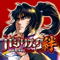 slotバジリスク~甲賀忍法帖~絆のアプリアイコン(大)