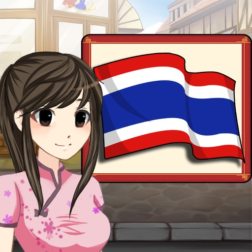 Scribe Thai - Learn Thai with Scribe Origins Master Vocabulary series