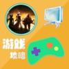 游戏攻略For三位一体2 - iPhoneアプリ