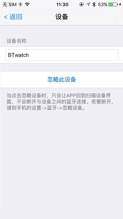 BT Watch