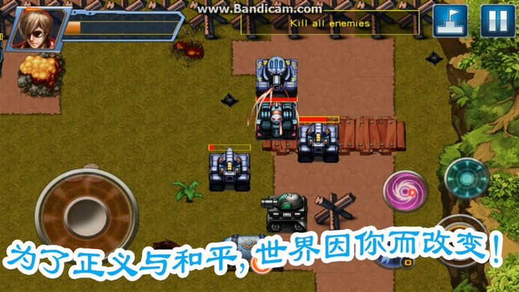 Tank Force 3-battle plans screenshot-3