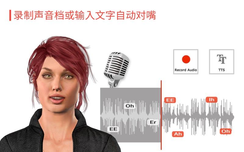 CrazyTalk 8 Pro