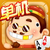 单机斗地主-无流量经典扑克游戏