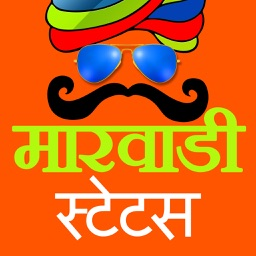 Marwadi status, messages, quotes and jokes