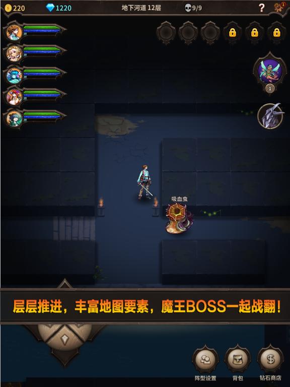 魔窟-无尽的地下城:宿命轮回 Screenshots