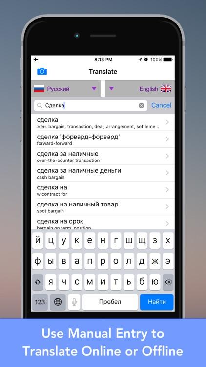 LingoCam: Real-Time Translator screenshot-3