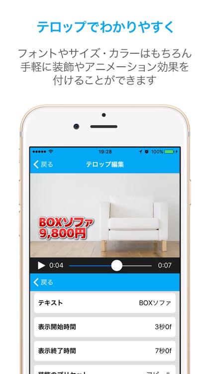 Caneo(キャネオ) - プロモーション動画撮影・編集アプリ screenshot-4