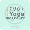 Free Yoga Workouts