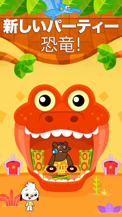 PlayKids Party - 子供用の楽しいゲームとアクティビティのおすすめ画像1